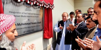 Rawalpindi: 18th May - Prime Minister Muhammad Nawaz Sharif offering dua at the inauguration of upgraded facilities at Benazir Bhutto Airport, Rawalpindi.  DNA Photo