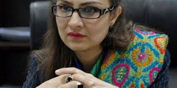 Islamabad: 20th April - Chairperson BISP MNA Marvi Memon speaks  at FAST University during her visit to best startups in town in a bid to  explore employment opportunities for BISP beneficiaries. - DNA Photo