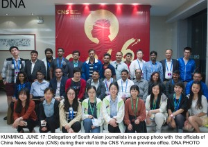 KUNMING, JUNE 17: Delegation of South Asian journalists in a group photo with  the officials of China News Service (CNS) during their visit to the CNS Yunnan province office. DNA PHOTO