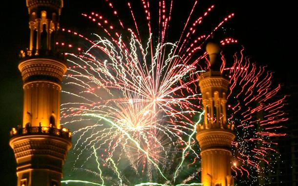 Eidul Azha on 13 September