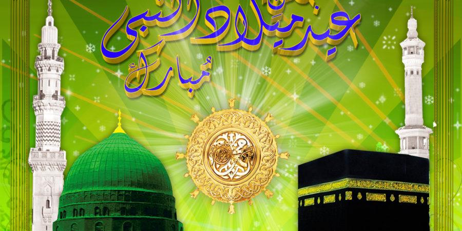 Nation celebrates Eid Milad-un-Nabi today - DNA News Agency
