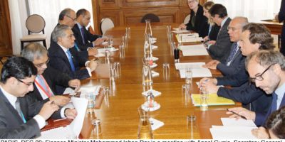 PARIS, DEC 09: Finance Minister Mohammad Ishaq Dar in a meeting with Angel Gurria, Secretary General, Organization for Economic Cooperation and Development (OECD).=DNA PHOTO