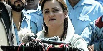 Marriyum Aurangzeb, Uzma Kardar clash for podium outside SC