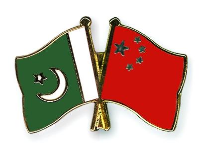 CHNA FLAG