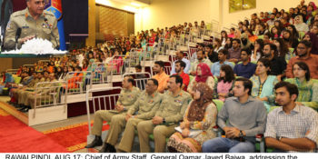 RAWALPINDI, AUG 17: Chief of Army Staff, General Qamar Javed Bajwa, addressing the students and army officers during his visit to ISPR.=DNA PHOTO