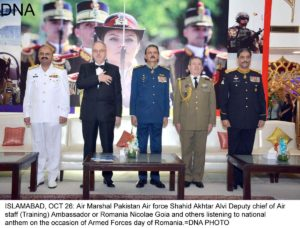ISLAMABAD, OCT 26: Air Marshal Pakistan Air force Shahid Akhtar Alvi Deputy chief of Air staff (Training) Ambassador or Romania Nicolae Goia and others listening to national anthem on the occasion of Armed Forces day of Romania.=DNA PHOTO