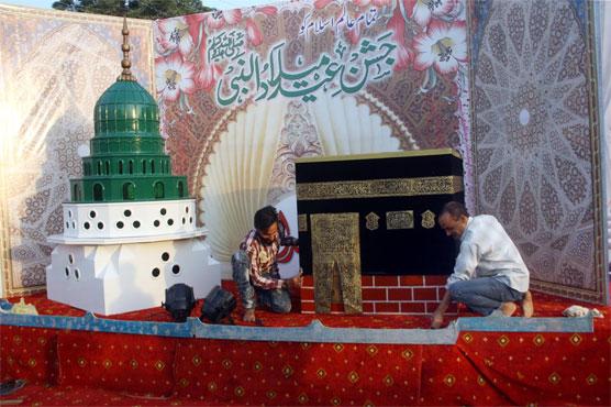 Eid Milad-un-Nabi (P B U H) to be celebrated tomorrow