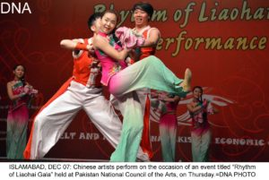 "ISLAMABAD, DEC 07: Chinese artists perform on the occasion of an event titled ""Rhythm of Liaohai Gala"" held at Pakistan National Council of the Arts, on Thursday.=DNA PHOTO"