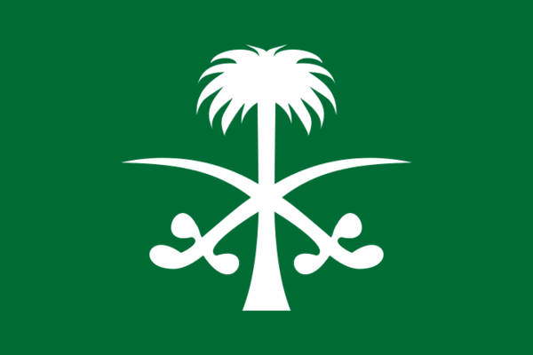 Saudia_Arabia_secular_flag