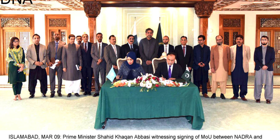 ISLAMABAD, MAR 09: Prime Minister Shahid Khaqan Abbasi witnessing signing of MoU between NADRA and Government of Somalia for provision of NADRA Services to Government of Somalia.=DNA PHOTO