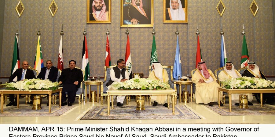 DAMMAM, APR 15: Prime Minister Shahid Khaqan Abbasi in a meeting with Governor of Eastern Province Prince Saud bin Nayef Al Saud. Saudi Ambassador to Pakistan Nawaf al-Maliki also present on the occasion.=DNA PHOTO