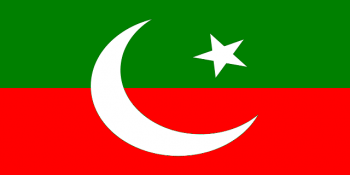 PTI-Official-Website-Hacked-by-Hunter-Gujjar1