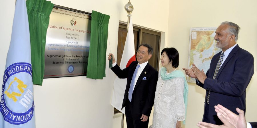 ISLAMABAD, MAY 14: Ambassador of Japan Takashi Kurai inaugurating the upgraded Japanese language department at NUML, on Monday. DNA PHOTO