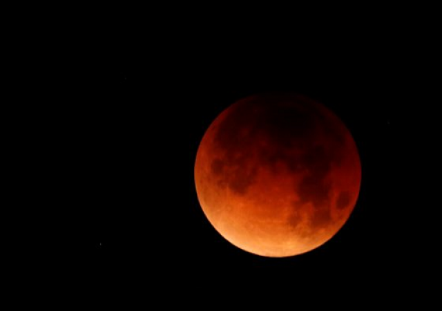 red moon 2018 in pakistan - photo #16