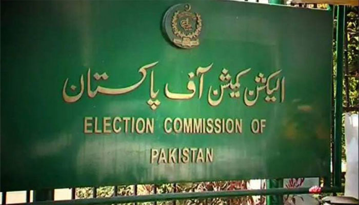 Election 2018: ECP publishes candidates' final lists