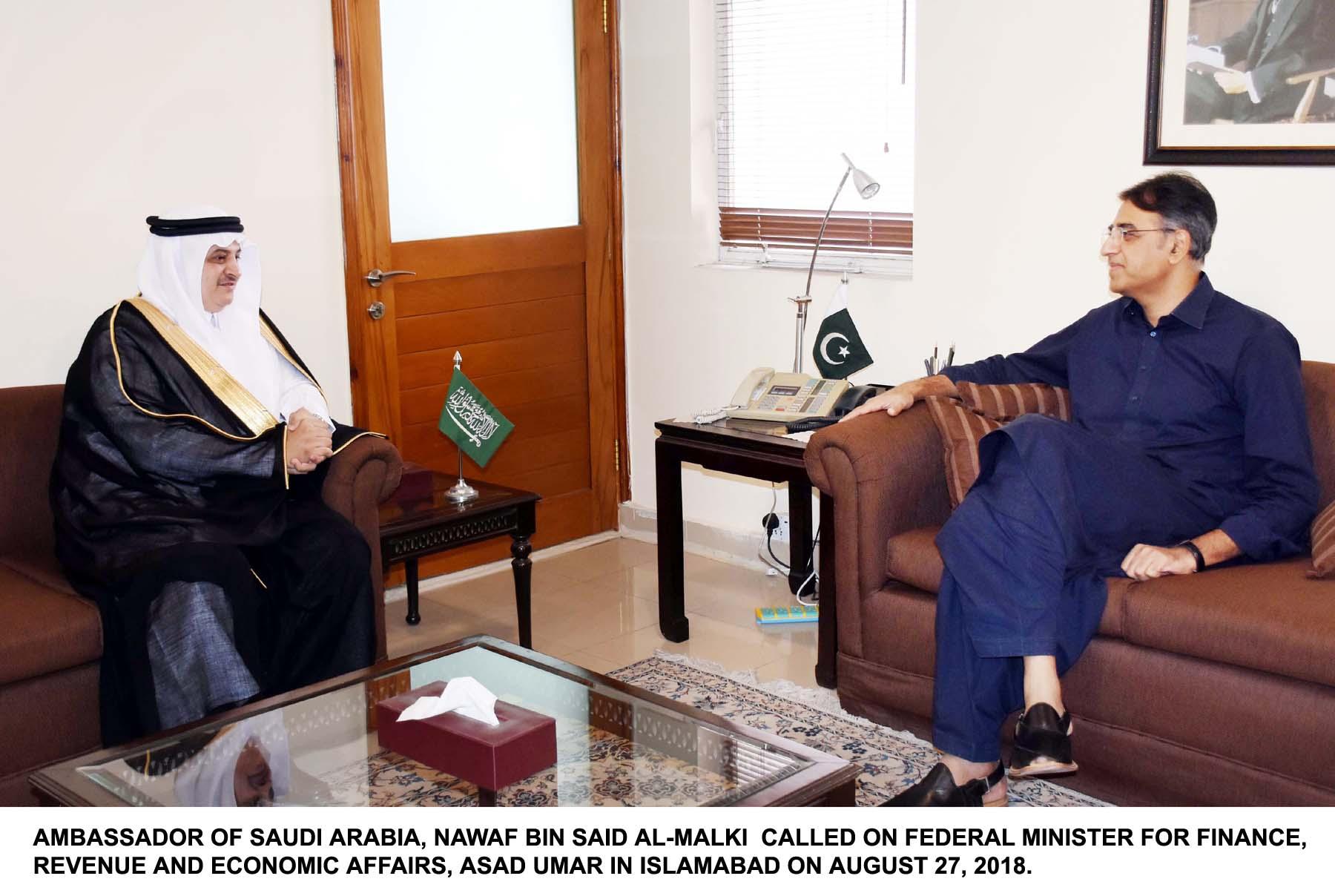 Saudi ambassador meets Federal Minister for Finance, Asad Umar