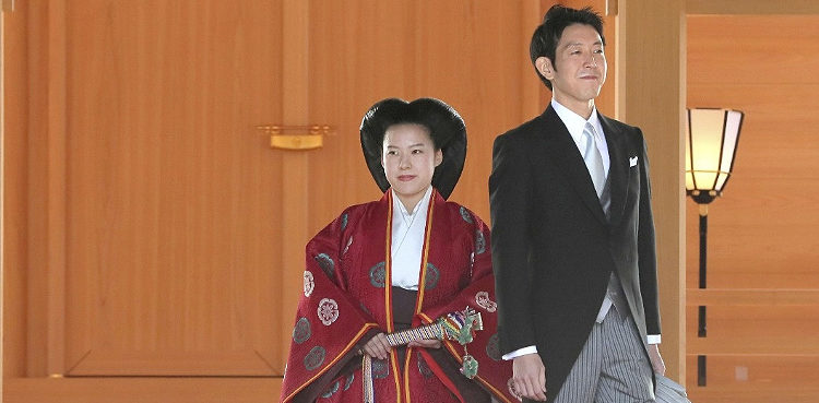 Japanese Princess Gives Up Royal Status To Marry Commoner