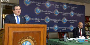 Ambassador of Kazakhstan delivers lecture on Kazakhstan-Pakistan relations