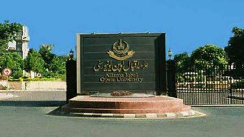 Allama Iqbal Open University achieves yet another milestone