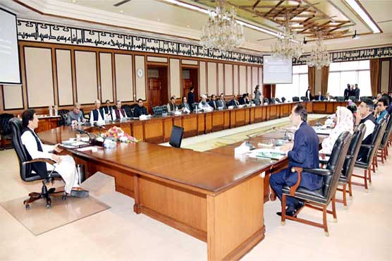 Govt to review decision of placing 172 names on ECL