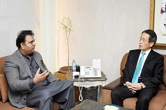 Fawad stresses need to enhance cooperation with Japan