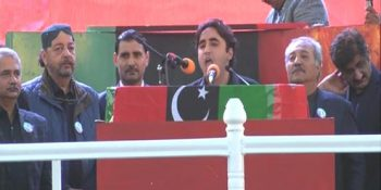 Reins of country are in hands of inexperienced person: Bilawal