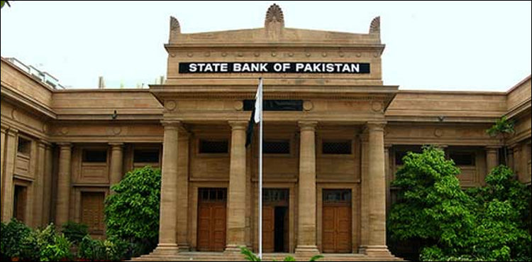 Pakistan's foreign debt rises to highest level, says central bank