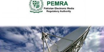 "PEMRA bans Neo TV program ""Harf-e-Raaz"""