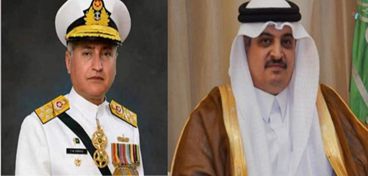 Naval Chief, Saudi envoy discuss naval defense cooperation