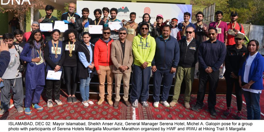 Serena Hotels Margalla Mountain Marathon organized in Islamabad