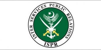 Terrorist killed, two security personnel injured in DG Khan shootout: ISPR