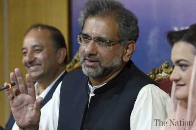PTI govt has failed to deliver: PML-N leaders