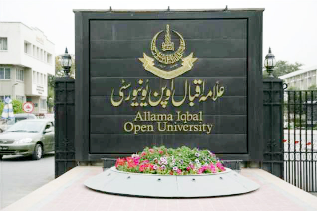 AIOU holds academic seminar on use of new technology