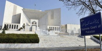 Asghar Khan case: SC seeks report on trial of military officials