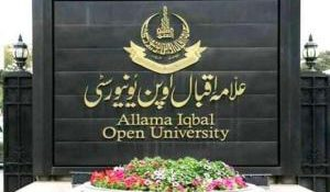 AIOU to bring digital transformation in its working