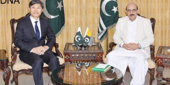 Korean to continue investing in Azad Kashmir: Ambassador Kyu
