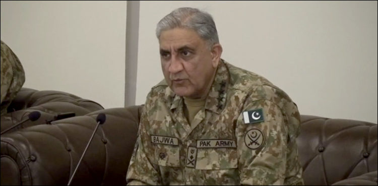 Business community should assist in economic stability of country: COAS