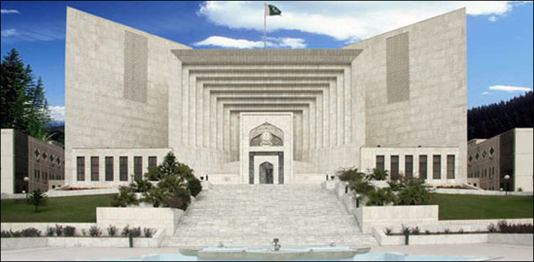 SC orders trial court to complete Mehar triple murder case in three months
