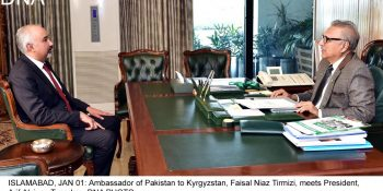 President directs envoy to build strong ties with Kyrgyzstan