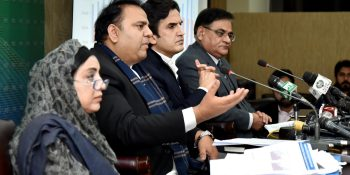 Cabinet will wait for SC's written verdict for removal of names from ECL: Chaudhry
