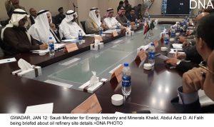 Saudi energy minister's visit seeks to reinforce brotherly ties between Saudi Arabia, Pakistan