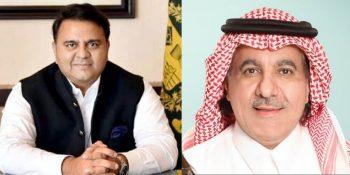 Info Minister Fawad Chaudhry phone his Saudi counterpart Turki Alshabanah
