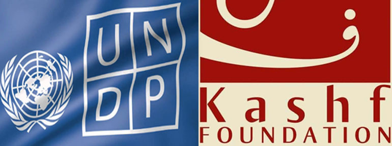 UNDP, Kashf Foundation to train and mentor 8,000 youth