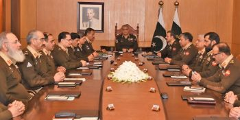 Corps Commanders' conference reiterates to support initiatives towards regional peace