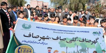 Mayor seeks public support in making city clean and green