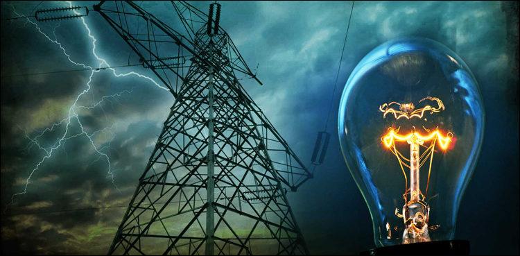 Govt slashes power tariff for five export industries