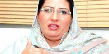 NAB to launch probe into Firdous Ashiq Awan's assets