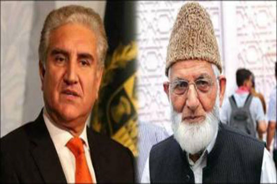 FM Shah Qureshi expresses support for Kashmir as Modi's visits the occupied valley
