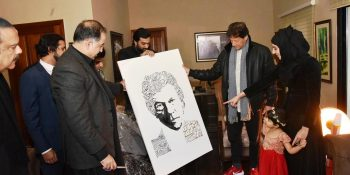 Calligrapher from UK meets PM
