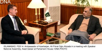 Azerbaijan envoy meets Speaker National Assembly Asad QaiserAzerbaijan envoy meets Speaker National Assembly Asad Qaiser
